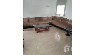 5 غرف النوم منزل للبيع في NA (Skhirate), Rabat-Salé-Zemmour-Zaer