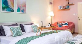 Available Units at Supalai City Resort Ratchada-Huaykwang