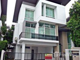 曼谷 Suan Luang Nirvana Beyond Rama 9 4 卧室 屋 售