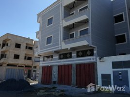 Grand Casablanca Na Mohammedia Lot de terrain de 100 m² en vente , En plein cœur de Mohammedia N/A 土地 售
