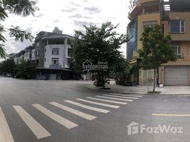 N/A Đất bán ở La Khê, Hà Nội Chính chủ bán đất liền kề Giếng Sen vị trí đẹp có thể kinh doanh, thanh khoản cao +66 (0) 2 508 8780