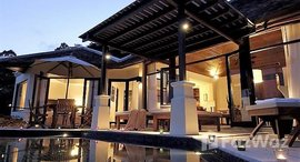 Available Units at Indochine Resort and Villas