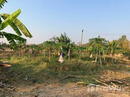N/A Land for sale in Koeng, Maha Sarakham 10 Rai Land For Sale In Maha Sarakham
