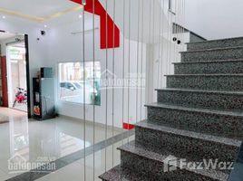 峴港市 My An Bán 228m2 nhà số 28 MT Hoàng Kế Viêm ngang 10m khu phố du lịch, giá 31 tỷ 7 卧室 屋 售