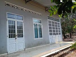 N/A Land for sale in Phu Ngoc, Dong Nai Bán đất vườn có thổ cư tại xã Phú Ngọc, huyện Định Quán, tỉnh Đồng Nai