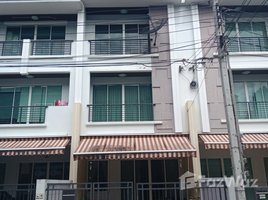 4 Bedrooms Property for sale in Lat Krabang, Bangkok Baan Klang Muang Onnuch Wongwan