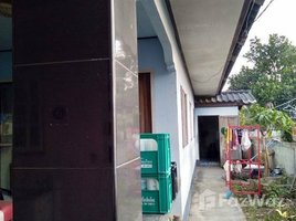 4 chambres Immobilier a vendre à San Sai, Chiang Mai Modern House 80TRW for Sale