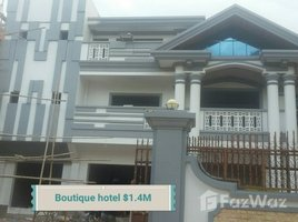 Studio House for sale in Boeng Keng Kang Ti Muoy, Phnom Penh Other-KH-75084