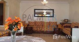 Available Units at Bel appartement rénové à vendre de 98 m²