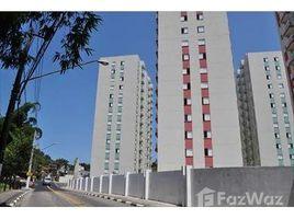 2 Quartos Casa à venda em Pesquisar, São Paulo Marapé