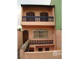 недвижимость, 3 спальни на продажу в Fernando De Noronha, Риу-Гранди-ду-Норти Santa Paula