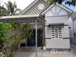 3 Phòng ngủ Nhà bán ở Trung Binh, Sóc Trăng Chính chủ cần bán nhanh, nhà mặt tiền đường, giá 8tỷ, Trần Đề, Sóc Trăng. LH: +66 (0) 2 508 8780