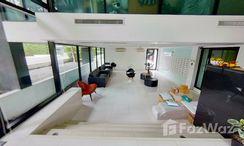 Photos 1 of the แผนกต้อนรับ at D65 Condominium