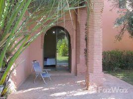Marrakech Tensift Al Haouz Na Annakhil Rez de jardin à louer dans écrin de verdure 2 卧室 住宅 租