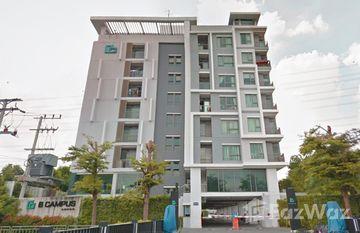 B Campus in Thung Song Hong, Bangkok
