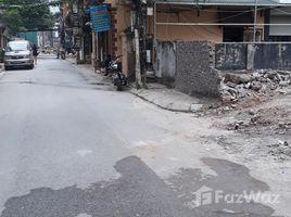 河內市 Mai Dich Bán đất số 120 Trần Bình, Mai Dịch, Cầu Giấy, Hà Nội. 554m2, giá 51 tỷ N/A 土地 售