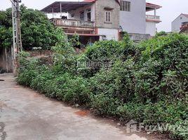 N/A Đất bán ở Phu Cuong, Hà Nội Đất làng Ngọc Chi, Vĩnh Ngọc 58m2 phân lô, ô tô, giá 2,5 tỷ