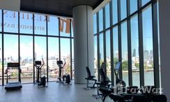 Photos 1 of the Fitnessstudio at Banyan Tree Residences Bangkok