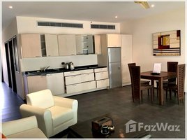1 Bedroom Condo for sale in Kathu, Phuket Serenity Lakeside Resort & Residences
