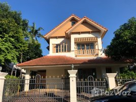 3 Bedrooms House for rent in Saphan Sung, Bangkok Laddarom Elegance Ramkhamhaeng 118