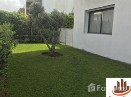 Grand Casablanca Bouskoura Belle villa de Haut Standing avec jardin et piscine à vendre à Dar Bouazza 4 卧室 别墅 售