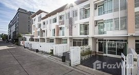 Available Units at S.P. Townhome