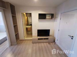 1 Bedroom Condo for sale in Bang Kraso, Nonthaburi Skyline Rattanathibet