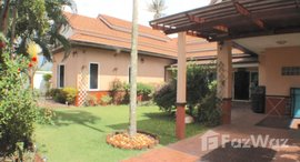 Available Units at Dhewee Park Village