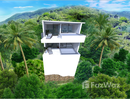 1 Bedroom Apartment for sale at in Maret, Surat Thani - U691688