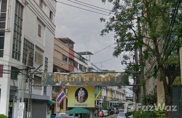 Sinthanee Villa in Khlong Kum, Bangkok
