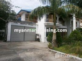 ကော့မှုး, ရန်ကုန်တိုင်းဒေသကြီး 4 Bedroom House for sale in Kamayut, Yangon တွင် 4 အိပ်ခန်းများ အိမ် ရောင်းရန်အတွက်