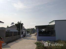 N/A Land for sale in An Lac, Ho Chi Minh City Cần tiền bán gấp đất MT Hồ Học Lãm, Q. Bình Tân, SHR XDTD, giá 1.8 tỷ/nền, LH: 0339.468.237 Dũng