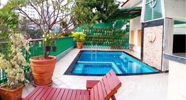 Available Units at Royal Ivory Nana Hotel Bangkok