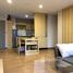 1 ห้องนอน คอนโด ขาย ใน บางจาก, กรุงเทพมหานคร ทรี คอนโด สุขุมวิท 52