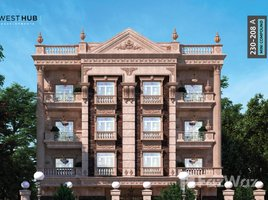 3 Bedrooms Apartment for sale in 6 October Compounds, Giza Beit Alwatan