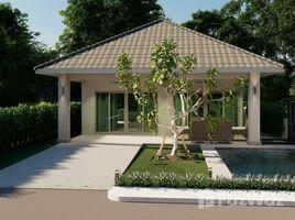 华欣 塔普泰 Smart House Village 3 2 卧室 房产 售
