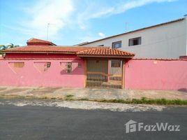 北里奥格兰德州 (北大河州) Fernando De Noronha Jardim São Marcos II 1 卧室 住宅 售