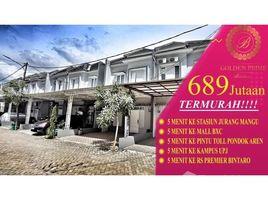 3 Bedrooms House for sale in Cipondoh, Banten Jln. SukaDamai V, Bintaro, Tangerang Selatan, Tangerang, Banten