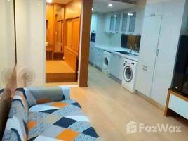 1 Bedroom Condo for sale in Pathum Wan, Bangkok Noble Ambience Sarasin