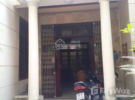 河內市 Kim Ma Cho thuê nhà ngõ ô tô đỗ cửa tại phố Kim Mã, Ba Đình, DT 100m2 * 3.5 tầng, MT: 6m. LH +66 (0) 2 508 8780 开间 房产 租