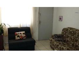 2 Quartos Condomínio para alugar em Pesquisar, São Paulo Balneário Aclimação, Itanhaém, São Paulo