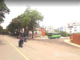 胡志明市 Ward 13 Cần vốn mở rộng KD bán gấp lô đất MT Số 233 Đặng Thùy Trâm, dân cư đông tiện kinh doanh. Giá 2tỷ2 N/A 土地 售