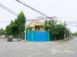5 Bedrooms House for sale in Boeng Kak Ti Muoy, Phnom Penh Other-KH-26115