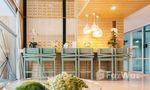 Reception / Lobby Area at Baan Koo Kiang