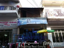 2 Bedrooms Property for sale in Phsar Kandal Ti Muoy, Phnom Penh Other-KH-16375