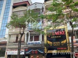 海防市 Thanh To Bán căn nhà số 273 - Văn Cao, Hải Phòng 开间 屋 售