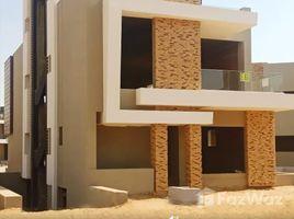 5 غرف النوم فيلا للبيع في South Investors Area, القاهرة Midtown