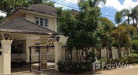 Available Units at Baan Rimtan Chiang Rai
