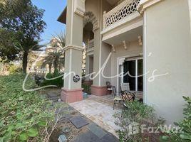 迪拜 Grandeur Residences Maurya 2 卧室 住宅 售