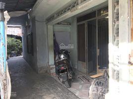 慶和省 Van Thanh Bán nhanh đất hẻm Củ Chi, gần biển. LH +66 (0) 2 508 8780 N/A 土地 售